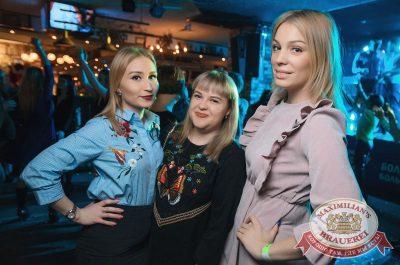 «Дыхание ночи»: Dj Stylezz (Москва), 7 апреля 2017 - Ресторан «Максимилианс» Екатеринбург - 32