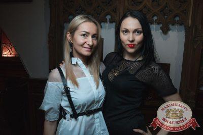 «Дыхание ночи»: Dj Stylezz (Москва), 7 апреля 2017 - Ресторан «Максимилианс» Екатеринбург - 34