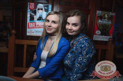 «Дыхание ночи»: Dj Stylezz (Москва), 7 апреля 2017 - Ресторан «Максимилианс» Екатеринбург - 35