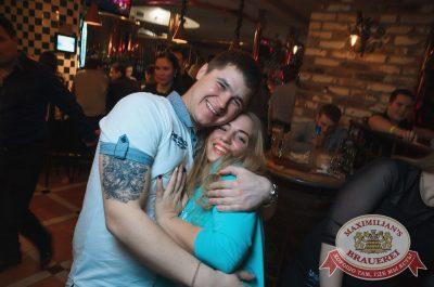 «Дыхание ночи»: Dj Stylezz (Москва), 7 апреля 2017 - Ресторан «Максимилианс» Екатеринбург - 5