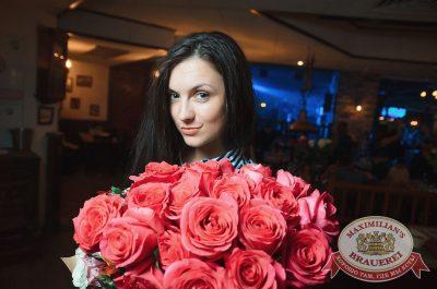 «Дыхание ночи»: Dj Stylezz (Москва), 7 апреля 2017 - Ресторан «Максимилианс» Екатеринбург - 9