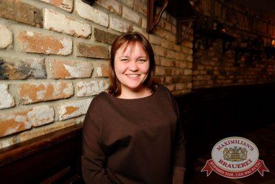 Mr. Credo, 20 апреля 2017 - Ресторан «Максимилианс» Екатеринбург - 10