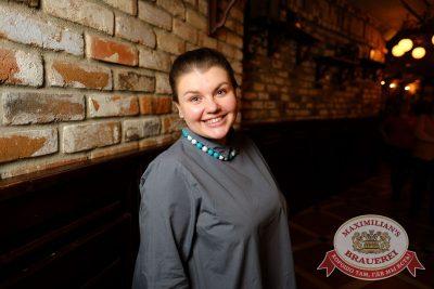 Mr. Credo, 20 апреля 2017 - Ресторан «Максимилианс» Екатеринбург - 11