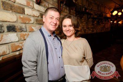 Mr. Credo, 20 апреля 2017 - Ресторан «Максимилианс» Екатеринбург - 12