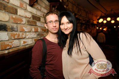 Mr. Credo, 20 апреля 2017 - Ресторан «Максимилианс» Екатеринбург - 14