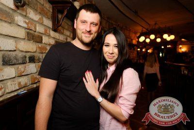 Mr. Credo, 20 апреля 2017 - Ресторан «Максимилианс» Екатеринбург - 15