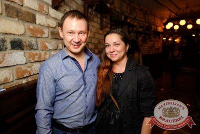Mr. Credo, 20 апреля 2017 - Ресторан «Максимилианс» Екатеринбург - 17
