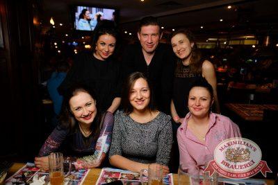 Mr. Credo, 20 апреля 2017 - Ресторан «Максимилианс» Екатеринбург - 24