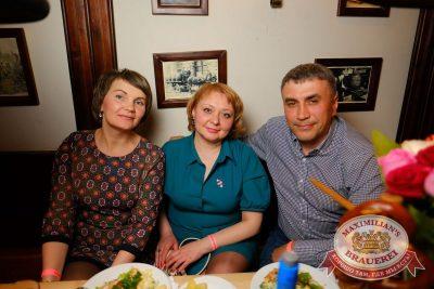 Mr. Credo, 20 апреля 2017 - Ресторан «Максимилианс» Екатеринбург - 25