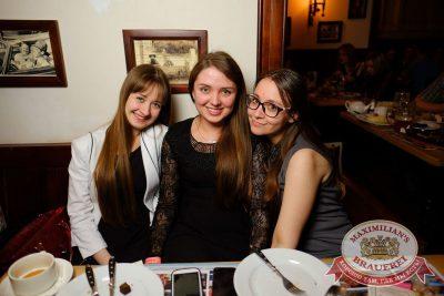 Mr. Credo, 20 апреля 2017 - Ресторан «Максимилианс» Екатеринбург - 27