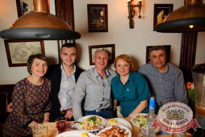 Mr. Credo, 20 апреля 2017 - Ресторан «Максимилианс» Екатеринбург - 30