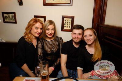 Mr. Credo, 20 апреля 2017 - Ресторан «Максимилианс» Екатеринбург - 31