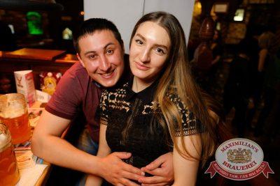 Mr. Credo, 20 апреля 2017 - Ресторан «Максимилианс» Екатеринбург - 33