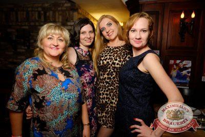 Mr. Credo, 20 апреля 2017 - Ресторан «Максимилианс» Екатеринбург - 37