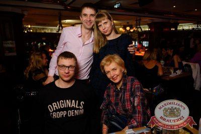 Mr. Credo, 20 апреля 2017 - Ресторан «Максимилианс» Екатеринбург - 38