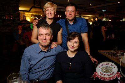 Mr. Credo, 20 апреля 2017 - Ресторан «Максимилианс» Екатеринбург - 40