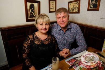 Mr. Credo, 20 апреля 2017 - Ресторан «Максимилианс» Екатеринбург - 42