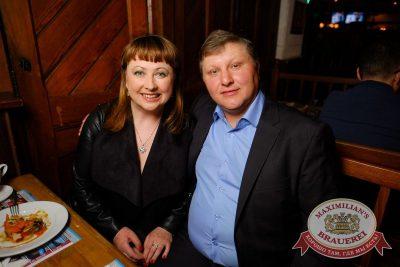 Mr. Credo, 20 апреля 2017 - Ресторан «Максимилианс» Екатеринбург - 43