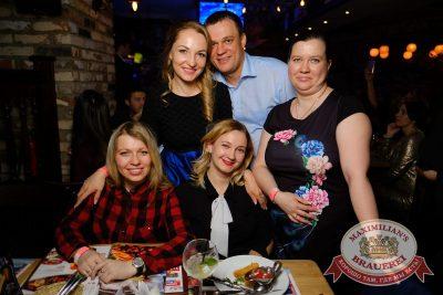 Mr. Credo, 20 апреля 2017 - Ресторан «Максимилианс» Екатеринбург - 44