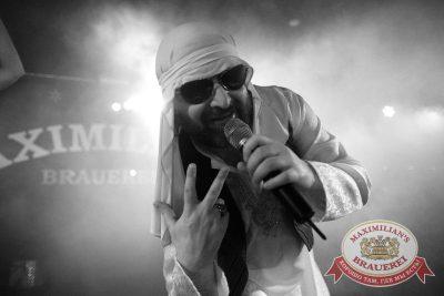 Mr. Credo, 20 апреля 2017 - Ресторан «Максимилианс» Екатеринбург - 5