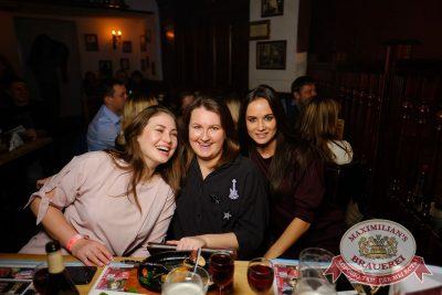 Mr. Credo, 20 апреля 2017 - Ресторан «Максимилианс» Екатеринбург - 6