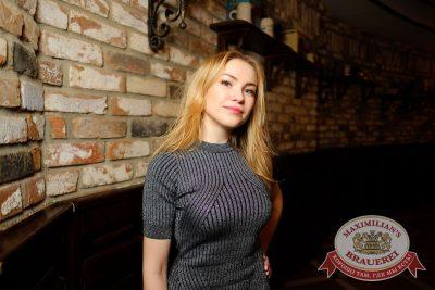 Mr. Credo, 20 апреля 2017 - Ресторан «Максимилианс» Екатеринбург - 7