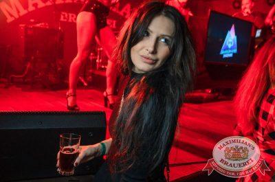 «Дыхание ночи»: Dj Miller (Москва), 21 апреля 2017 - Ресторан «Максимилианс» Екатеринбург - 16