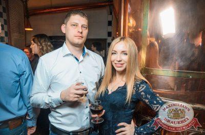«Дыхание ночи»: Dj Miller (Москва), 21 апреля 2017 - Ресторан «Максимилианс» Екатеринбург - 21