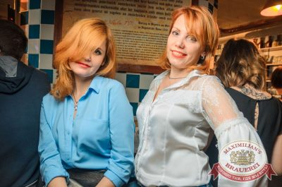 «Дыхание ночи»: Dj Miller (Москва), 21 апреля 2017 - Ресторан «Максимилианс» Екатеринбург - 22