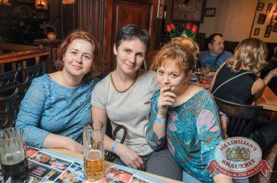 «Дыхание ночи»: Dj Miller (Москва), 21 апреля 2017 - Ресторан «Максимилианс» Екатеринбург - 24