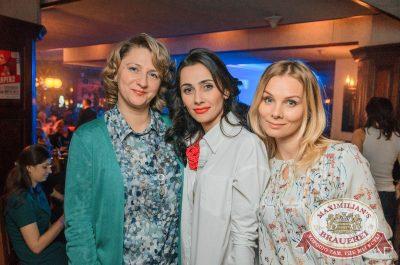 «Дыхание ночи»: Dj Miller (Москва), 21 апреля 2017 - Ресторан «Максимилианс» Екатеринбург - 33