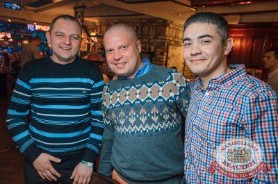 «Дыхание ночи»: Dj Miller (Москва), 21 апреля 2017 - Ресторан «Максимилианс» Екатеринбург - 35