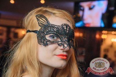 «Дыхание ночи»: Dj Miller (Москва), 21 апреля 2017 - Ресторан «Максимилианс» Екатеринбург - 37