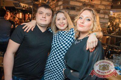 «Дыхание ночи»: Dj Miller (Москва), 21 апреля 2017 - Ресторан «Максимилианс» Екатеринбург - 4