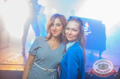 «Дыхание ночи»: Dj Miller (Москва), 21 апреля 2017 - Ресторан «Максимилианс» Екатеринбург - 41