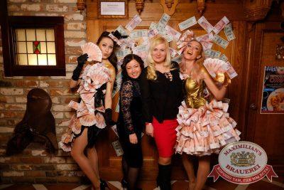 День ГЛАВного БУХАлтера, 22 апреля 2017 - Ресторан «Максимилианс» Екатеринбург - 2