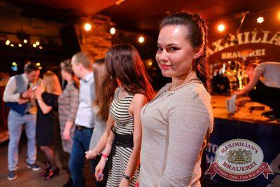 День ГЛАВного БУХАлтера, 22 апреля 2017 - Ресторан «Максимилианс» Екатеринбург - 20