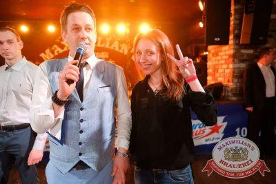 День ГЛАВного БУХАлтера, 22 апреля 2017 - Ресторан «Максимилианс» Екатеринбург - 28