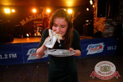 День ГЛАВного БУХАлтера, 22 апреля 2017 - Ресторан «Максимилианс» Екатеринбург - 35