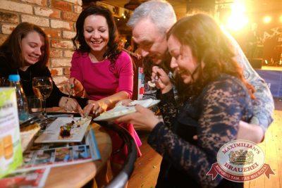 День ГЛАВного БУХАлтера, 22 апреля 2017 - Ресторан «Максимилианс» Екатеринбург - 36