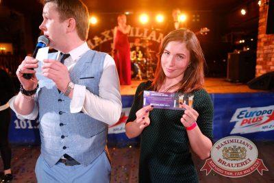 День ГЛАВного БУХАлтера, 22 апреля 2017 - Ресторан «Максимилианс» Екатеринбург - 38