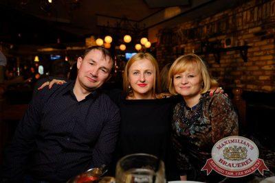 День ГЛАВного БУХАлтера, 22 апреля 2017 - Ресторан «Максимилианс» Екатеринбург - 41
