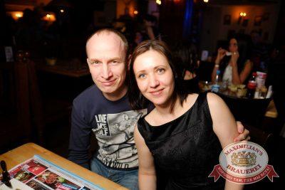День ГЛАВного БУХАлтера, 22 апреля 2017 - Ресторан «Максимилианс» Екатеринбург - 44