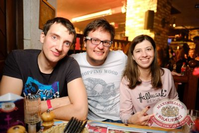 День ГЛАВного БУХАлтера, 22 апреля 2017 - Ресторан «Максимилианс» Екатеринбург - 49