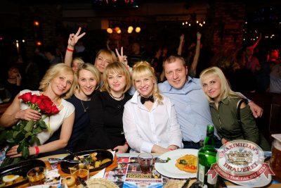 День ГЛАВного БУХАлтера, 22 апреля 2017 - Ресторан «Максимилианс» Екатеринбург - 52