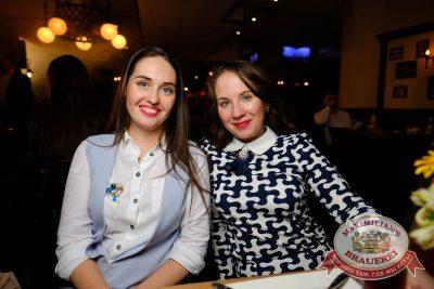 День ГЛАВного БУХАлтера, 22 апреля 2017 - Ресторан «Максимилианс» Екатеринбург - 53