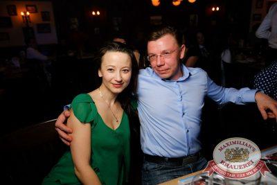 День ГЛАВного БУХАлтера, 22 апреля 2017 - Ресторан «Максимилианс» Екатеринбург - 54
