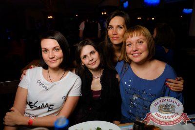 День ГЛАВного БУХАлтера, 22 апреля 2017 - Ресторан «Максимилианс» Екатеринбург - 55