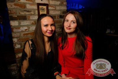 День ГЛАВного БУХАлтера, 22 апреля 2017 - Ресторан «Максимилианс» Екатеринбург - 56