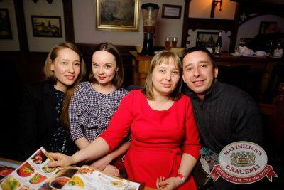День ГЛАВного БУХАлтера, 22 апреля 2017 - Ресторан «Максимилианс» Екатеринбург - 60